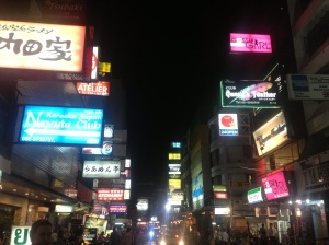 Neon signs of the red light district of Bangkok.