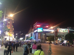 The corner of the main crossing at the start on Wangfujing Street.