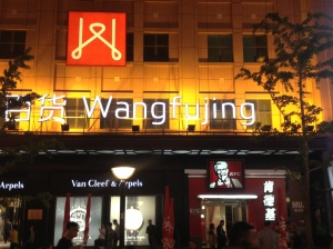 Wangfujing Street.
