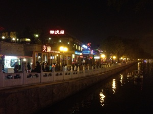 Beijing's riverside bar street.