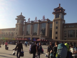 Beijing Railway Station the morning of our departure.