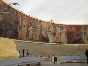 Detailed mural that ran around the main platform of the monument.