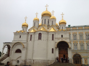 The Annunciation Cathedral.